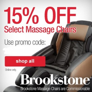 massage chair -Brookstone coupons